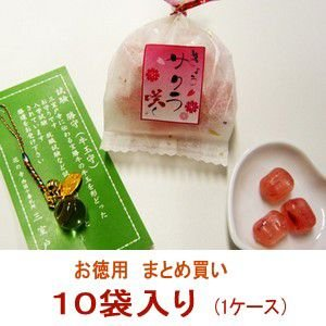 【合格祈願飴・まとめ買いでお得】きょうサクラ咲く お守り付1ケース(10袋)|iwaiseika