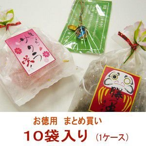 【必勝合格祈願飴・まとめ買いでお得】勝ってサクラ咲く お守り付1ケース(10袋)|iwaiseika