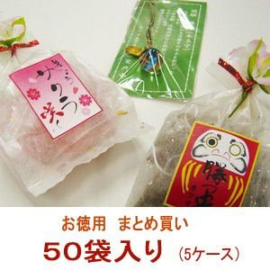 【必勝合格祈願飴・まとめ買いでお得】勝ってサクラ咲く お守り付5ケース(50袋)|iwaiseika