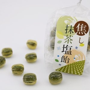 焦し抹茶塩飴|iwaiseika