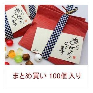 ありがとう☆プチギフトえらべる京飴5ケース(100個)|iwaiseika