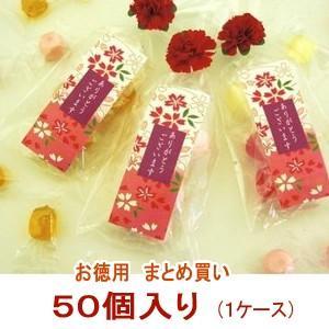 母の日プレゼント 母の日 2020 お菓子 プレゼント 京小花 カーネーション 造花 1ケース(50個)|iwaiseika