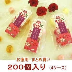 母の日プレゼント 母の日 2020 お菓子 プレゼント 京小花 カーネーション 造花 4ケース(200個)|iwaiseika