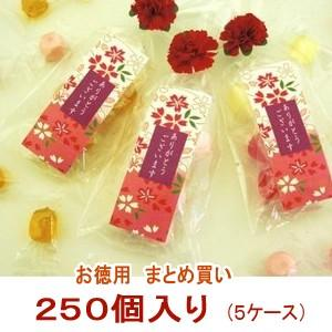 母の日プレゼント 母の日 2020 お菓子 プレゼント 京小花 カーネーション 造花 5ケース(250個)|iwaiseika