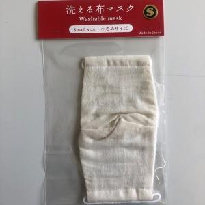 緊急販売 こども用 のど飴 マスク(S) セット 〜アメトマスク〜|iwaiseika