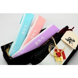 千歳飴 3本 赤・白・紫 七五三 内祝い お祝 京都 のりとばこ iwaiseika