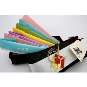 千歳飴 7本 七五三 内祝い お祝 京都 手づくり のりとばこ iwaiseika
