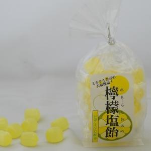 レモン塩飴(レモン塩あめ) 〜クエン酸・ビタミンC配合|iwaiseika