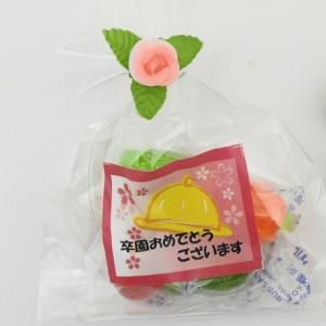 【卒園Ver.】プチお野菜|iwaiseika