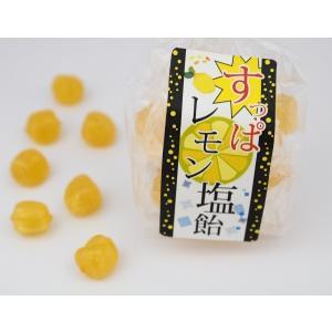 すっぱレモン塩飴|iwaiseika|02