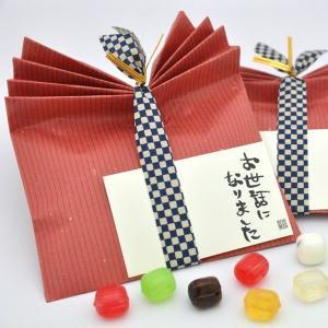 プチギフト 退職 お菓子 プチ選べる京飴【お世話になりました】40個入り 転勤 お礼|iwaiseika