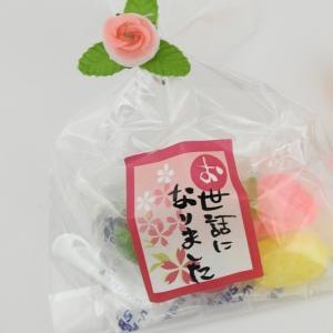 プチギフト 退職 お菓子 プチふるーつ(お世話になりました)50個入り まとめ買い 転勤 お礼|iwaiseika
