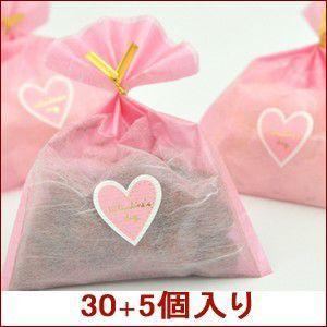 【義理チョコ飴】30個まとめ買いでプラス5個★得々【バレンタインチョコ・キャンディー】プチはぁーと|iwaiseika