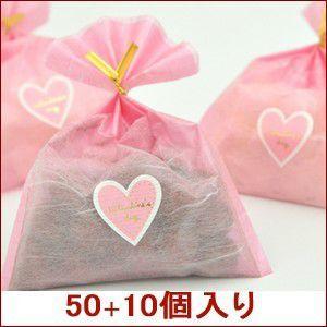 【義理チョコ飴】50個まとめ買いでプラス10個★得々【バレンタインチョコ・キャンディー】プチはぁーと|iwaiseika
