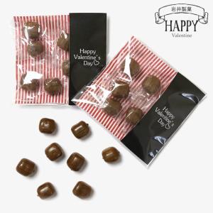 バレンタイン 義理チョコ 2020 お配り 義理 チョコ キャンディ ハッピーバレンタインデー 個包装 プチギフト プレゼント|iwaiseika
