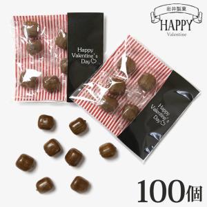 バレンタイン 義理チョコ 2020 お配り 義理 チョコ キャンディ ハッピーバレンタインデー 個包装  100個入り プチギフト プレゼント|iwaiseika