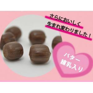 バレンタイン 義理チョコ キャンディ ちょこっとハート 個包装 プチギフト プレゼント 250袋|iwaiseika|03
