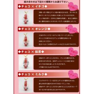 バレンタイン 義理チョコ キャンディ ちょこたま 個包装 プチギフト プレゼント|iwaiseika|06