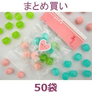 バレンタイン 義理 キャンディ 春色パステル 個包装 プチギフト プレゼント 50袋|iwaiseika