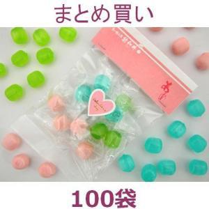 バレンタイン 義理 キャンディ 春色パステル 個包装 プチギフト プレゼント 100袋|iwaiseika