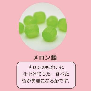 バレンタイン 義理 キャンディ 春色パステル 個包装 プチギフト プレゼント 100袋|iwaiseika|04