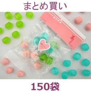 バレンタイン 義理 キャンディ 春色パステル 個包装 プチギフト プレゼント 150袋|iwaiseika