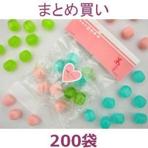 義理プチギフトキャンディー☆バレンタイン 春色パステル 200袋 iwaiseika