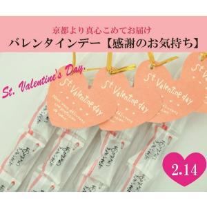 バレンタイン 義理 キャンディ 感謝のお気持ち ありがとう 個包装 プチギフト プレゼント|iwaiseika
