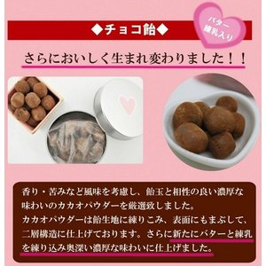 バレンタイン 義理チョコ 2020 お配り 義理 チョコ キャンディ 京ころも (ギフト 缶) プチギフト プレゼント|iwaiseika|03