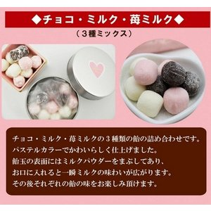 バレンタイン 義理チョコ 2020 お配り 義理 チョコ キャンディ 京ころも (ギフト 缶) プチギフト プレゼント|iwaiseika|04