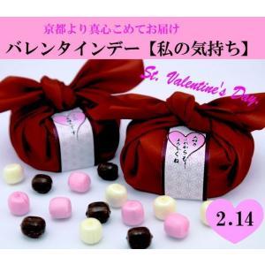 バレンタイン 義理チョコ 2020 お配り 義理 チョコ キャンディ 私の気持ち 個包装 プチギフト プレゼント|iwaiseika
