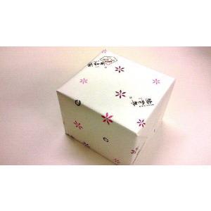 ホワイトデー お返し 送料無料 よろこび京飴(猫ブロー)|iwaiseika|04