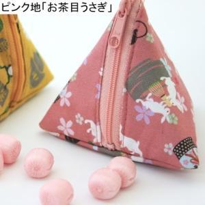 ホワイトデー お返し 京の飴さん入り三角ポーチ|iwaiseika|03