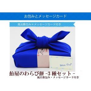 ホワイトデー お返し 3/16出荷【送料無料】...の詳細画像3
