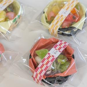 ホワイトデー お返し フルーツ籠・野菜籠|iwaiseika