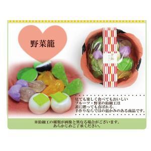 ホワイトデー お返し フルーツ籠・野菜籠|iwaiseika|04