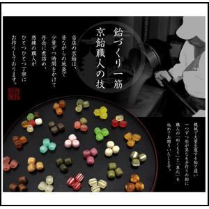 ホワイトデー ホワイトデーのお返し お菓子 プチギフト 雑貨 巾着京飴 〜ほのか 〜|iwaiseika|14