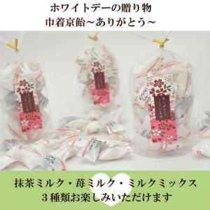 ホワイトデー お返し 巾着京飴〜ありがとう〜|iwaiseika