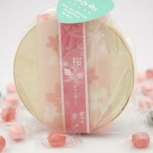 ホワイトデー お返し 桜みるくキャンディー|iwaiseika|03