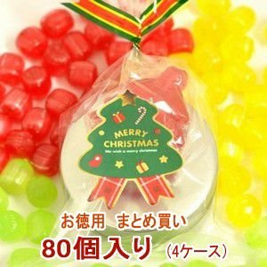 クリスマス お菓子 業務用 まとめ買い クリスマスキャンディ 缶 4ケース(80個)|iwaiseika