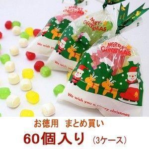 格安クリスマスお菓子業務用 まとめ買い-クリスマスパックキャンディ 3ケース(60個)