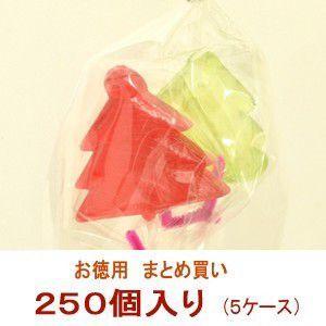クリスマス お菓子 業務用 まとめ買い クリスマスツリー キャンディ 5ケース(250個) iwaiseika