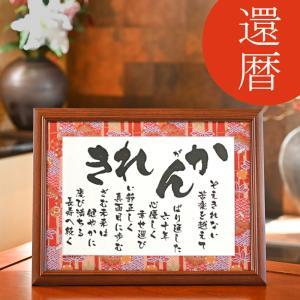 新築祝い 時計 プレゼント 開店祝い 名入れ 名前の詩 還暦祝い 金婚式 男性 定年 還暦 お祝い 誕生日【幸せな時を刻む いわいうた振り子時計 〜律(りつ)〜】|iwaiuta