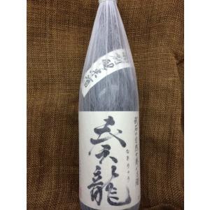 特別純米酒 奏龍 なきりゅう 1800ml