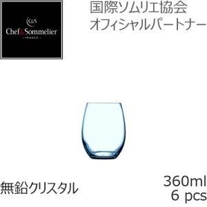 シェフ&ソムリエ プライマリー タンブラー 360ml 6個入 ソフトドリンク 赤ワイン 白ワイン G3322|iwaki-kitchenshop-y
