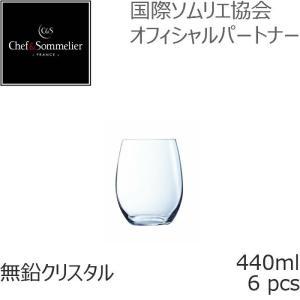 シェフ&ソムリエ プライマリー タンブラー 440ml 6個入 ソフトドリンク 赤ワイン 白ワイン G3323|iwaki-kitchenshop-y