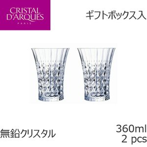 クリスタル・ダルク レディーダイヤモンド タンブラー ペア 360ml 2個セット ギフトボックス G5210A|iwaki-kitchenshop-y