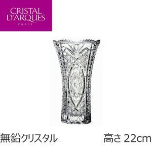 クリスタル・ダルク シェネ 22cm 花瓶 フラワーベース G5519|iwaki-kitchenshop-y
