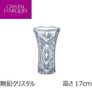 クリスタル・ダルク シェネ 17cm 花瓶 フラワーベース G5523|iwaki-kitchenshop-y