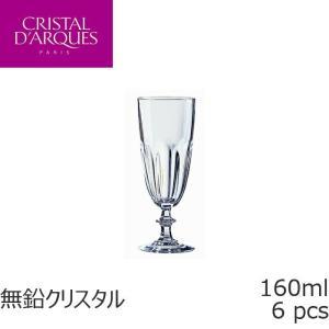 クリスタル・ダルク ランブイエ フルートグラス 160ml 6個入り シャンパン G5558|iwaki-kitchenshop-y
